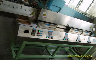 Light Country(Changshu) Co.,Ltd factory production line